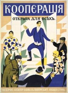 Sovjetcoöperatie