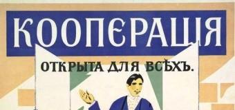 De coöperaties tijdens en na de Russische Revolutie